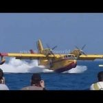 Wings bending at touchdown on a float plane 10